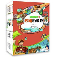 环保小卫士(全5册)