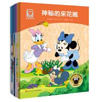 迪士尼家庭绘本馆:米奇米妮(套装共8册)