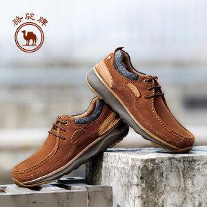 骆驼牌秋冬男鞋 系带流行男士日常休闲板鞋低帮男鞋子