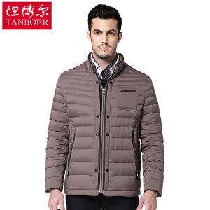 坦博尔秋冬新款 男士羽绒服男款短款 商务时尚纯色羽绒服男款冬装外套TA7287