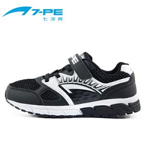 七波辉童鞋 春秋季儿童舒适运动鞋 男小童运动网跑鞋