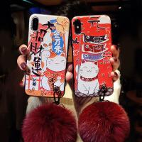 浮雕毛绒球xsmax苹果x手机壳硅胶招财猫7plus潮牌iphone6s/8 xr 6/6S 4.7寸 大招财运