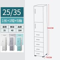 日本夹缝收纳柜25宽厨房夹缝收纳柜开门抽屉式冰箱缝隙窄柜35床头储物整理柜塑料 1长门+1短门+5抽屉 184高