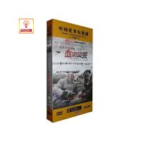 电视剧 战火中青春之血染风采 13DVD 阿斯茹 金珈 刘威 正版DVD
