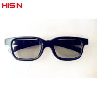 3d眼镜影院偏振式3D立体眼镜被动式3d电影院眼镜全国各大院线通用 买一送一,拍一副得两副