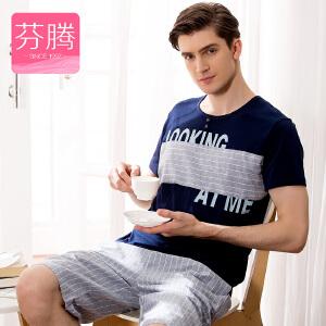 芬腾睡衣男短袖棉质夏季新款条纹家居服套装