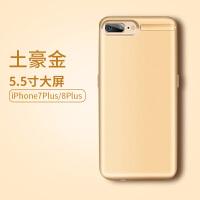 苹果6背夹充电宝iphone专用7便携6s电池5s手机8六p壳plus背夹式无线冲超薄SE迷你手机壳