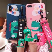 朱正廷同款小恐龙手机壳iphone7支架8plus软胶6情侣套R 7/8代 4.7 粉色 恐龙+挂件