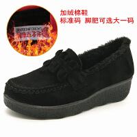 2019春秋老北京布鞋豆豆女鞋松糕厚底坡跟中跟浅口黑色女工作单鞋 加绒棉鞋L26 黑色