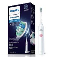飞利浦(PHILIPS) 电动牙刷 充电式声波震动牙刷 自带1支刷头 2种洁齿强度 蜜桃粉HX3734/03