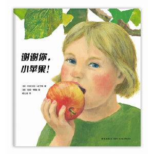 谢谢你,小苹果!