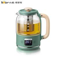小熊(Bear)养生壶 办公室家用多功能0.8L小型迷你全自动玻璃电热水壶煮花茶器 YSH-C08T1