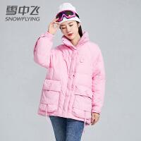 雪中飞羽绒服女2021新款时尚简约纯色ins风宽松中长款加厚冬季保暖鸭绒外套X10142546FW