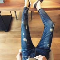 2018新款秋冬季男生破洞补丁牛仔裤小脚铅笔裤乞丐裤弹力潮流男装 蓝色