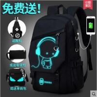 双肩包男时尚潮流背包大容量旅行包休闲电脑包中学生书包男包印花