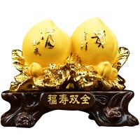 寿桃摆件老年人长辈60岁祝寿贺寿生日礼物客厅卧室酒柜吉祥装饰品
