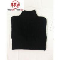 新韩版半高领毛衣外套女长袖短款秋冬套头修身针织打底衫时尚上衣 均码