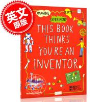 现货 这本书认为你是个发明家 儿童科学启蒙绘本 思维培养 英文原版 This Book Thinks You're a