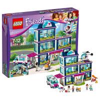 [当当自营]LEGO 乐高 Friends好朋友系列 心湖城医院 积木拼插儿童益智玩具41318