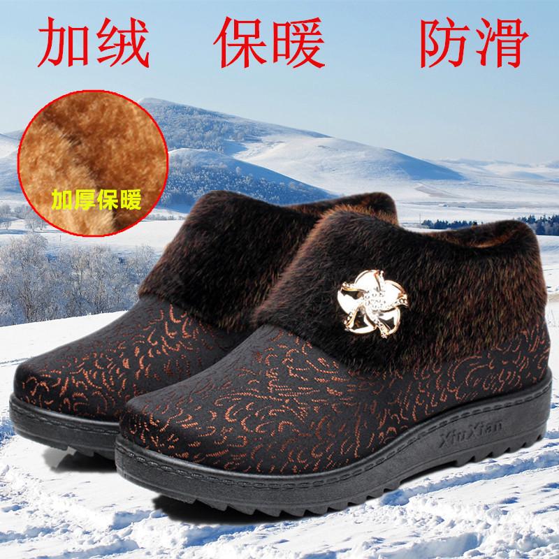 冬季老北京布鞋女鞋高帮防滑保暖棉鞋老年人鞋子厚底中老人妈妈鞋