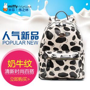 Miffy米菲 新款男女学生时尚奶牛纹双肩包书包 潮流大容量英伦复古豹纹旅行旅游包背包