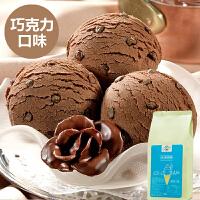 Socona 冰淇淋粉自制 冰品奶基底 diy软冰激凌粉可挖球雪糕粉1kg巧克力味