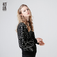 初语2017秋冬 百搭宽松镂空半高领套头毛衣外套女长袖针织打底衫