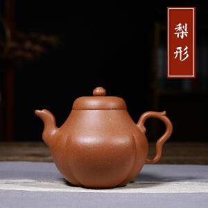 【梨形壶】 工艺美术师 吴暗华 降坡泥 415cc
