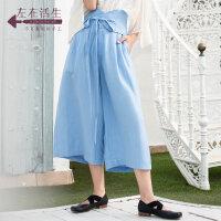 生活在左春夏季新品淡青色七分裤女复古显瘦裤子蝴蝶结绑带阔腿裤