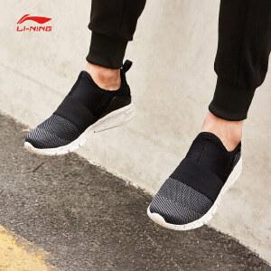 李宁休闲鞋男鞋轻便耐磨防滑一体织潮流运动鞋AGLM083