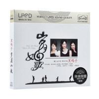 黑鸭子正版cd专辑黑胶唱片发烧音乐cd经典老歌曲汽车载cd光盘碟片