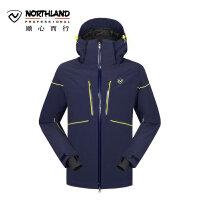 【品牌特惠】诺诗兰冬季户外滑雪服男士防水防风保暖滑雪衣 GK055801