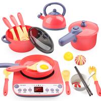儿童仿真过家家厨房玩具套装煮饭做饭切切乐锅碗炒菜餐具