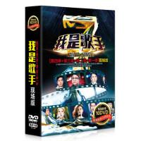 正版我是歌手DVD第一二三四季现场版精选集汽车载DVD碟片音乐光盘