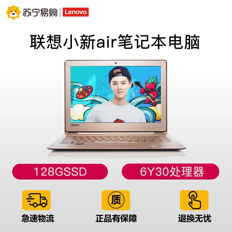 【苏宁易购】Lenovo/联想 小新 air 12 超轻薄笔记本电脑 12.2英寸IPS高清屏小新畅本 128GSSD 6Y30处理器