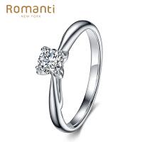 钻戒钻石戒指18K金30分钻戒女款四爪求婚结婚戒指专柜正品需定制