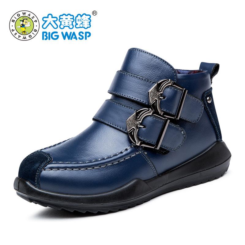 【5.21-5.22每满100减50】大黄蜂童鞋 男童皮鞋 儿童加绒保暖棉鞋 小孩鞋子冬鞋 4-5-6-12岁时尚潮流版型 优质皮面 舒适健康