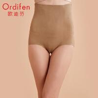 欧迪芬塑身内裤女高腰新品女士弹力三角裤美体塑形内裤提臀收腹束腰塑身裤XK9105