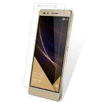 华为荣耀7钢化膜 荣耀7i钢化膜 钢化玻璃膜 手机贴膜 手机膜 保护膜