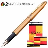 毕加索(pimio)钢笔 土豪金香槟金606财务笔/签字笔/铱金笔墨水笔宝珠笔中性笔学生书写 优质黄铜笔身 舒适握感男士