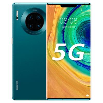 5999元包邮    Huawei/华为 Mate30 Pro  8GB+128GB 智能手机(5G版)