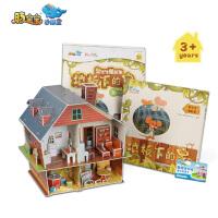 【当当自营】豚宝宝妙趣盒:鼠宝宝搬新家-地板下的家