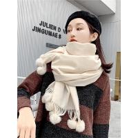 围巾女兔毛球纯白围巾女秋冬季百搭两用加厚软妹围脖