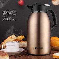 保温壶家用 不锈钢保温杯大容量热水瓶欧式保暖壶暖水瓶2.2l 支持礼品卡支付