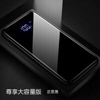 大容量充电宝20000毫安移动电源华为vivo苹果oppo手机通用超薄便携