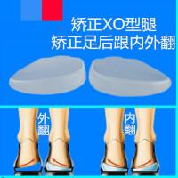 O型腿矫正后跟内外翻XO型腿矫正鞋垫内外侧磨损硅胶矫正儿童 其它尺码