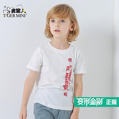 【每满200减100】变形金刚5正版 男童t恤纯棉小童短袖白色夏季儿童小学生2018潮领券更优惠