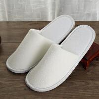 五星级酒店宾馆一次性拖鞋 居家待客拖鞋 加厚防滑毛巾布白色拖鞋 白色(出口毛巾布拖鞋)