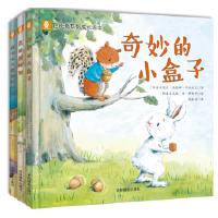 巴比兔系列成长绘本 我今天不想见任何人+奇妙的小盒子+真的很特别共3本 意林儿童绘本