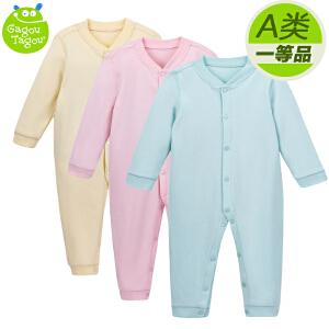 【夏季清仓 低至19元起】Gagou Tagou婴儿纯棉长袖前开连体衣宝宝哈衣爬服睡衣